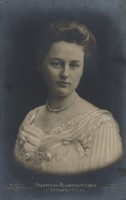 Alexandra Victoria
