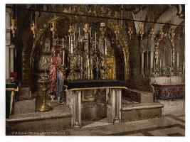 Jerusalem - Altar
