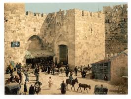 Jerusalem - Jaffa-Tor